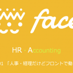 faces_yellow
